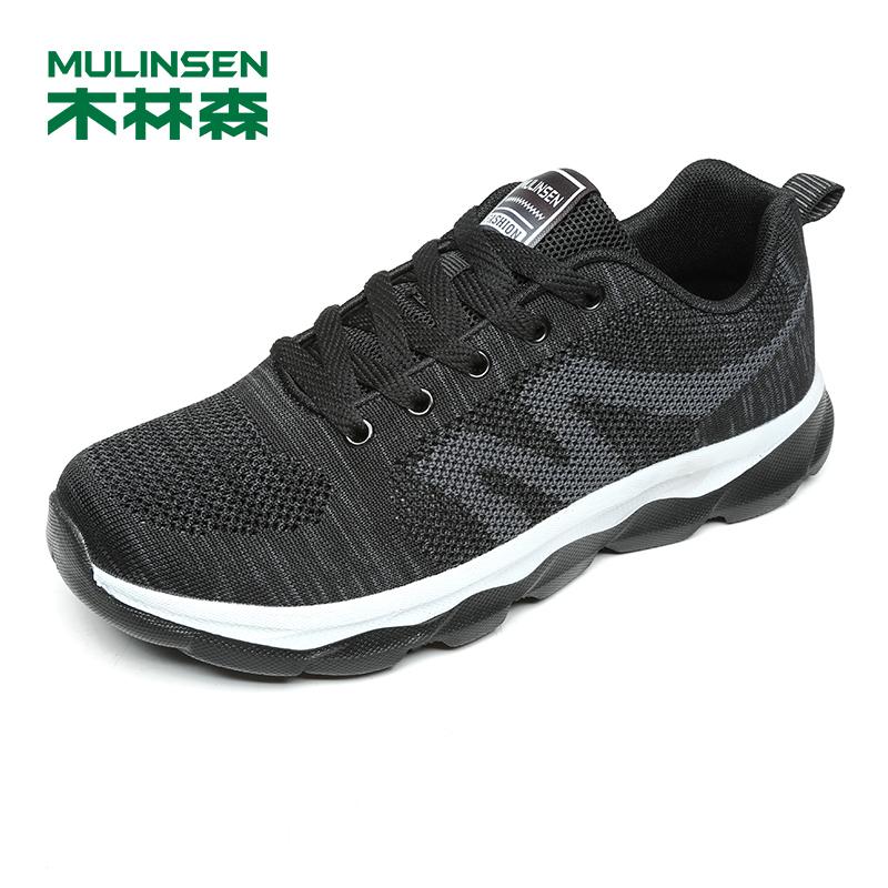 木林森男鞋 2018秋季飞织透气轻质运动休闲鞋跑鞋 05187628 木林森品质,追求质量的升华