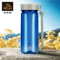 【618返场-狂欢继续】法国伯希和运动水壶 男女春夏塑料透明550ML徒步登山水瓶骑行水杯