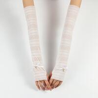 夏季防晒手套加长款蕾丝冰丝袖女甜美学生开车遮阳手臂套袖子薄款 均码