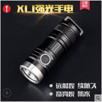 手电夜跑骑行小手电LED手电筒迷你强光超亮USB充电多功能袖珍随身高亮度