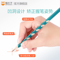 猫太子洞洞笔铅笔小学生无毒hb2比洞洞铅笔素描2b铅笔一年级幼儿园学写字三角杆儿童矫正握姿学习文具用品