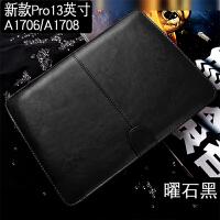苹果电脑保护壳macbook皮套air13寸笔记本pro15.4新款12内胆包mac