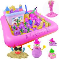 安全无毒儿童太空玩具沙子套装彩沙橡皮彩泥男孩女孩魔力动力彩色