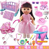 ���f�仿真娃娃玩具女孩�^家家套�b睡眠�u�@小床������女童娃娃