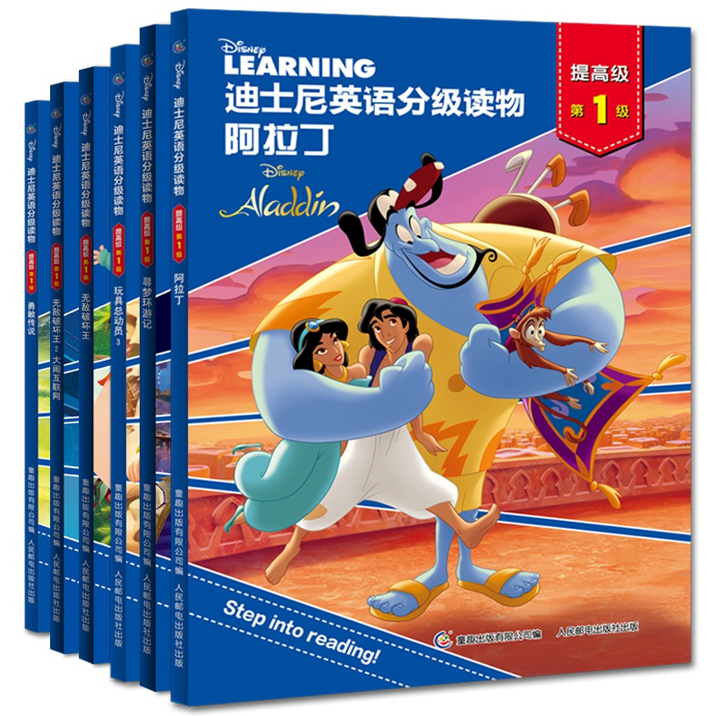 迪士尼英语分级读物 提高级 第1级(第二辑)(6册) 少儿英语双语读物,小学高年级四五六年级,初中初一初二英语课外阅读,英文原版故事书,配套线上资源,慢速朗读,迪士尼经典电影,寻梦环游记,玩具总动员,阿拉丁,无敌破坏王,附线上学习资源,带中文翻译