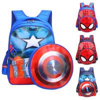 美国队长蜘蛛侠儿童书包小学生男女双肩包1-3-4-6年级减负背包儿童书包8-10-12岁按摩背垫S型减负 优质五金 加