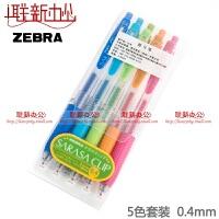 日本 JJ15 彩色按动中性笔/彩色水笔 5色套装 0.4mm