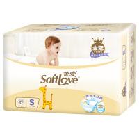 柔爱金冠装3D悬浮芯婴儿纸尿裤 宝宝悬浮加倍吸持久新感受S/M/L/XL单包