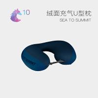 SEATOSUMMIT户外旅行充气U型颈枕便携飞机枕头护脖子吹气U形靠枕