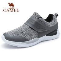camel骆驼男鞋 秋季新款老爹鞋男鞋韩版一体飞织运动休闲鞋子男鞋