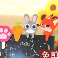 一起做手工 书签 儿童成人DIY布艺玩具不织布手工材料包