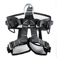 征伐 安全带 高空作业半身安全腰带救援攀登探洞户外登山攀岩装备用品