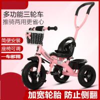 【支持礼品卡】儿童三轮车1-3-5岁男女宝宝手推童车脚踏车玩具车自行车 7co