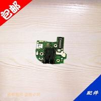适用于OPPO A83尾插排线 A83M送话小板 话筒 麦克风 副板 A83T充电USB接口尾插小板