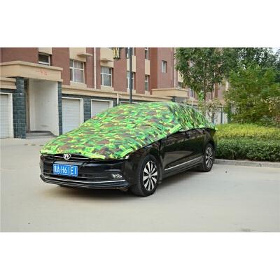 汽车车衣车罩防晒防雨通用冬季保暖加厚防冰雹汽车罩半罩车套外罩