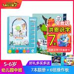逻辑狗5-6岁(幼儿园中班-带6钮板)第三阶段 儿童思维升级游戏系统 男孩女孩礼物益智早教学习机儿童玩具卡
