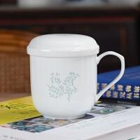 陶瓷茶杯陶瓷茶杯高温玲珑会议办公杯个人杯 401-500ml