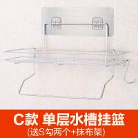 厨房水槽挂篮挂袋沥水篮不锈钢洗碗布抹布收纳置物架洗菜盆沥水架