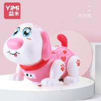儿童遥控电动玩具小狗宝宝电子宠物智能仿真机器狗触摸功能