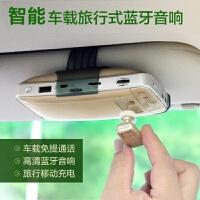 车载蓝牙免提电话充电宝智能汽车无线音箱耳机遮阳板式播放器