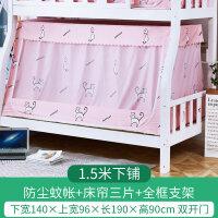 蚊帐儿童梯形1.2米床1.5米床上铺下铺学生宿舍高低床上下床