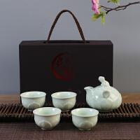 整套功夫茶具套装家用快客杯陶瓷礼品礼盒包装企业采购公司活动定做LOGO