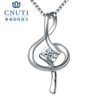 CNUTI粤通国际珠宝 18K金钻石吊坠 新品顺丰包邮