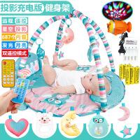 婴幼儿钢琴健身架 脚踏钢琴健身架音乐游戏毯玩具 -充电版