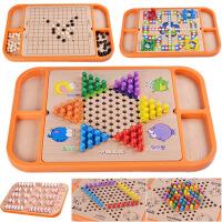 亲子玩具木质功能跳棋 飞行棋五子棋儿童力桌面游戏棋