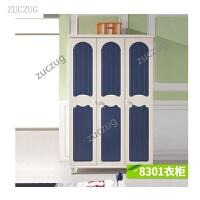 ZUCZUG地中海套房组合家具3门衣柜组合整体卧室收纳柜板式三开门衣橱 卧室家具 三门