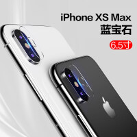【两片装】苹果Xs Max镜头膜iPhone Xs钢化膜后膜iphonexs后置摄像头保护圈手机膜i 【两片装】苹果X