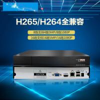 265数字硬盘录像机8/16路存储减半网络监控主机手机远程4ak