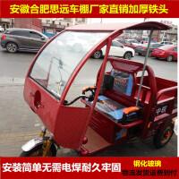 夏天加厚电动三轮车车棚遮阳棚三轮摩托车改装前驾驶室棚防雨棚SN1237