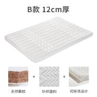 椰棕床垫棕垫1.5m1.8m床偏硬棕榈儿童1.2米薄榻榻米床垫定做尺寸