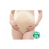 高腰产妇透气裤头 3条装孕妇内裤莫代尔托腹棉里裆怀孕期