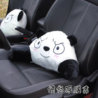 汽车用品 汽车头枕 车用抱枕 毛绒腰靠垫 可爱卡通熊猫护颈枕车饰 汽车用品