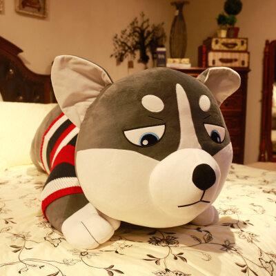 可爱哈士奇公仔毛绒玩具狗狗玩偶布娃娃送女生圣诞节礼物睡觉抱枕