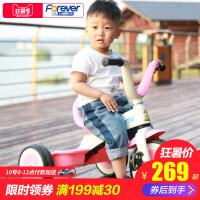 儿童三轮车1-3-5岁宝宝脚踏车小孩自行车镁合金婴儿手推车