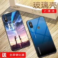 小米max3手机壳套 小米MAX3保护套 小米max3镜面钢化玻璃保护壳渐变硅胶包边潮网红男女彩绘保护壳