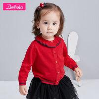 【3折价:80】笛莎童装女童针织开衫2019秋季新款婴儿衣服宝宝红色纯棉洋气毛衣