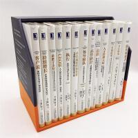 拉姆查兰管理经典丛书(套装共13册)