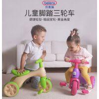 贝恩施儿童脚踏三轮车宝宝脚踏车加斗自行车男女孩童车玩具1-2-3-4-5岁