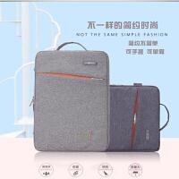苹果戴尔华硕手提单肩笔记本内胆包13.3寸14寸15.6寸笔记本电脑包 蓝色 12寸
