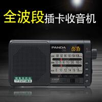 熊猫/PANDA T-01多全波段便携式插卡充电半导体收音机老人播放器黑色