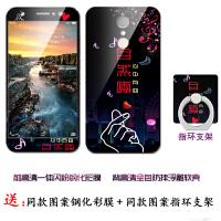 20190823192818860360n4s手机壳 1505-a01保护套硅胶防摔骁龙版360n4s保护套+送钢化