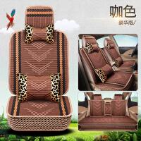 汽车坐垫四季通用全包围卡通冰丝座垫新款夏季透气凉垫专用座椅套