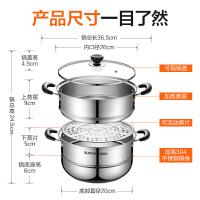 蒸锅304不锈钢26小1二2多3三层加厚电磁炉家用煤气灶蒸笼