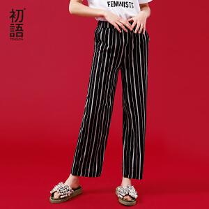初语2018春夏竖条纹学生宽松休闲长裤复古高腰显瘦百搭阔腿裤女潮
