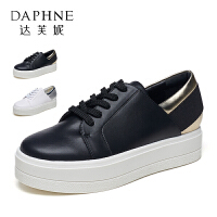 Daphne/达芙妮vivifleurs系列 圆头系带平底单鞋女鞋百搭日韩版小白鞋