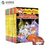 英文原版老鼠记者 Geronimo Stilton 11-20合集 儿童读物正版英语书 侦探冒险培养阅读养成勇敢精神